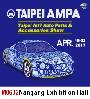 Invitation for TAIPEI AMPA/AutoTronics 2017